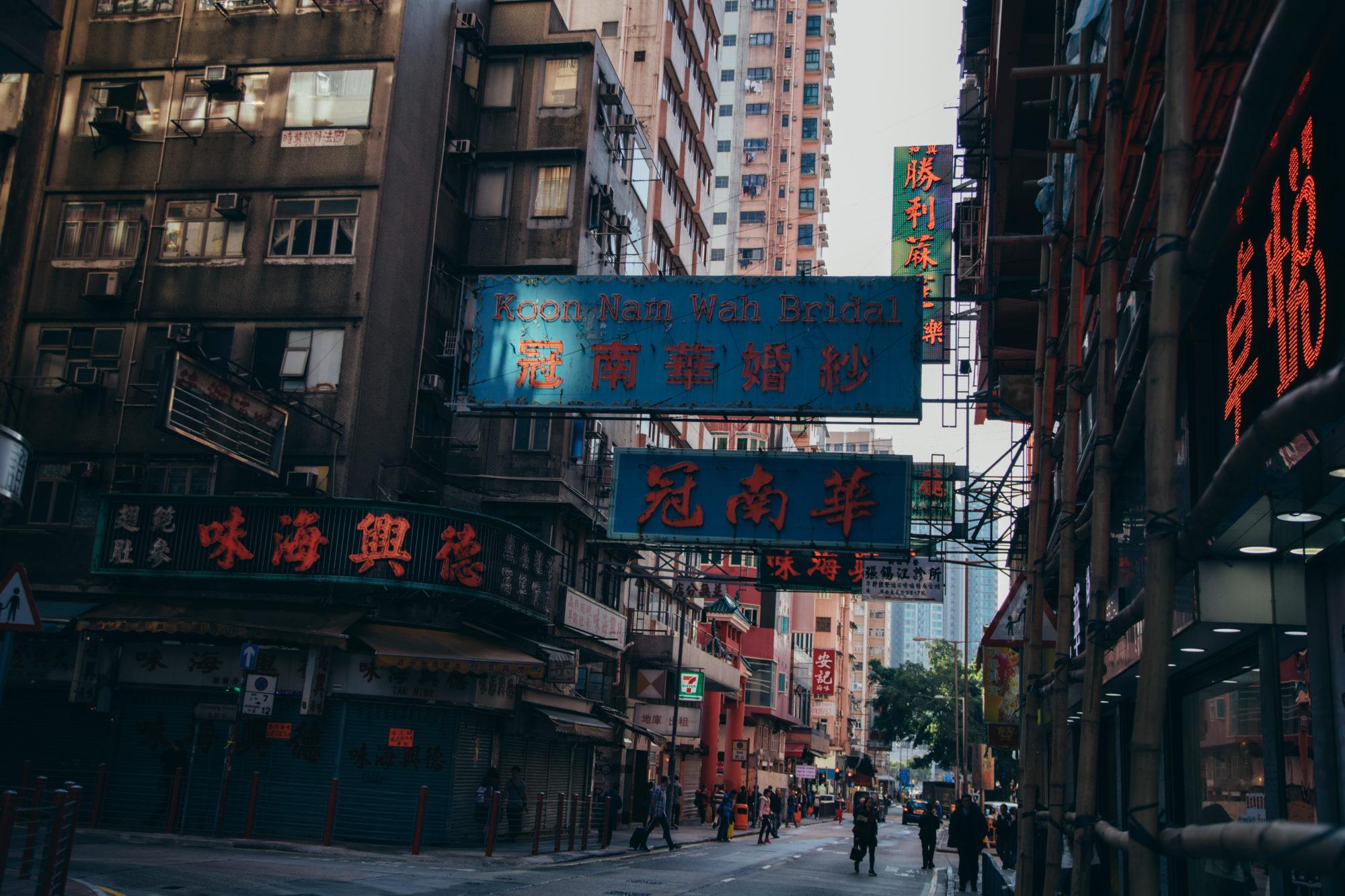 RED ASIA : Tour de la chine, Hong Kong, Taïwan et Malaisie.